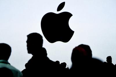 bitconnect-apple-logo